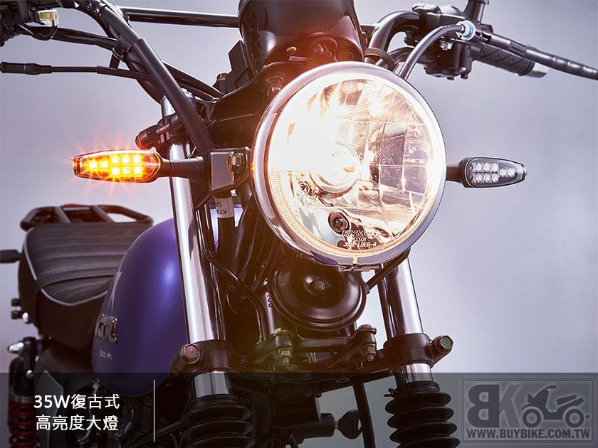 01.35W復古式高亮度大燈