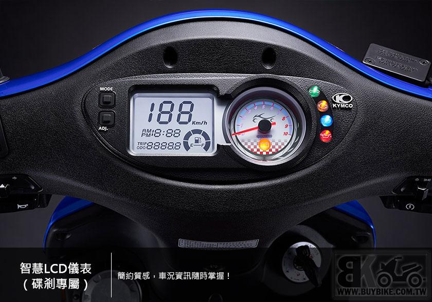 02.智慧LCD儀表(碟剎專屬)