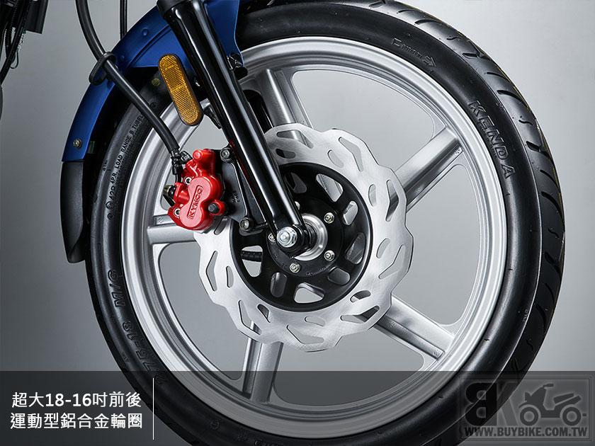 02.超大18-16吋前後運動型鋁合金輪圈