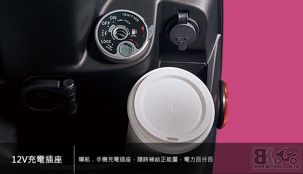 04.12V充電插座