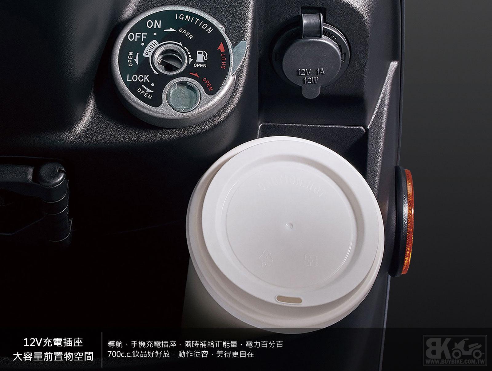 05.12V充電插座-◾大容量前置物空間