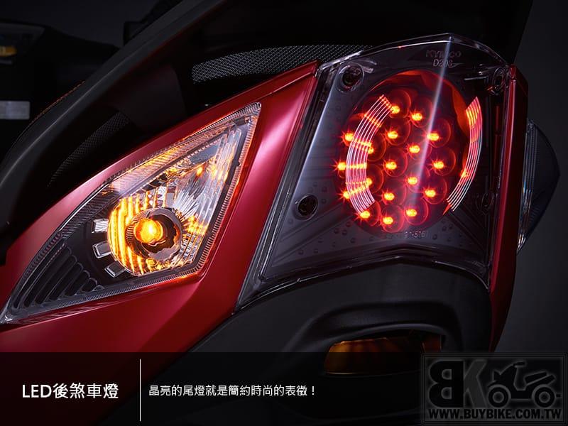 06.LED後煞車燈