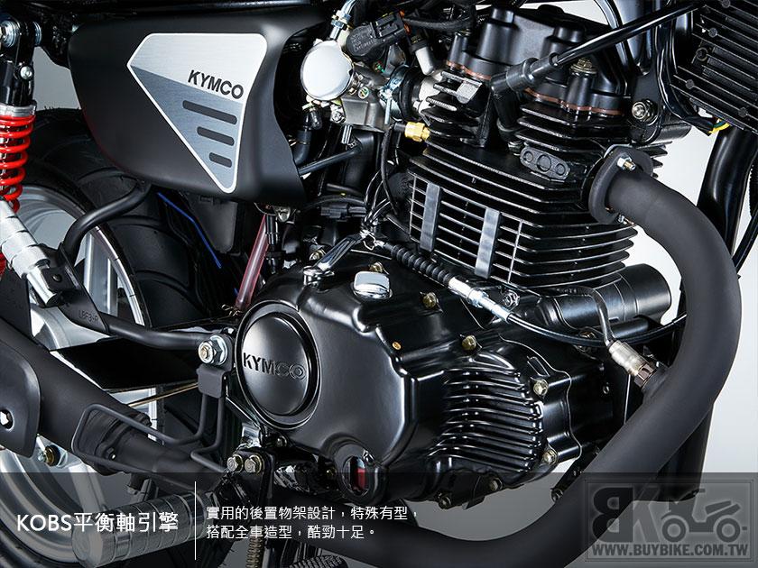 07.KOBS平衡軸引擎