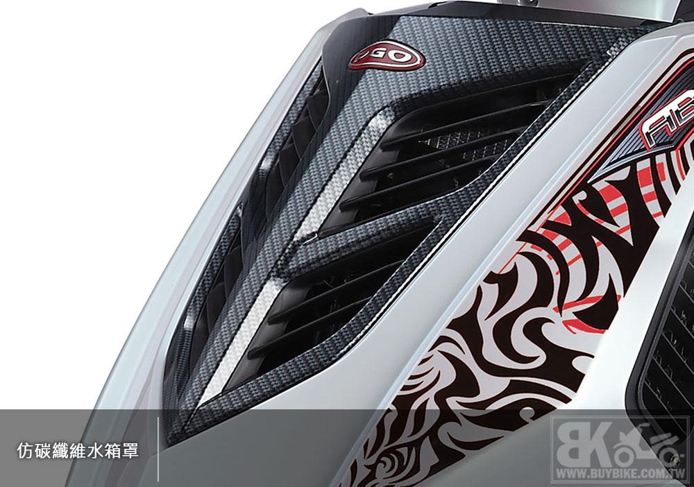 01.仿碳纖維水箱罩