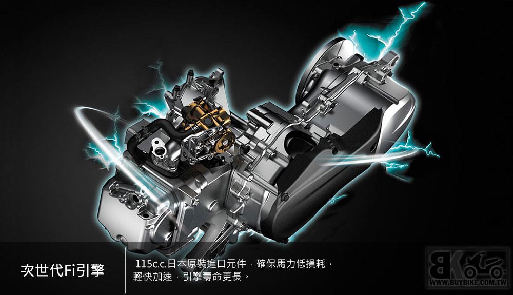 01.次世代Fi引擎