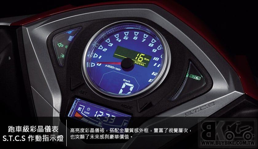 01.跑車級彩晶儀表