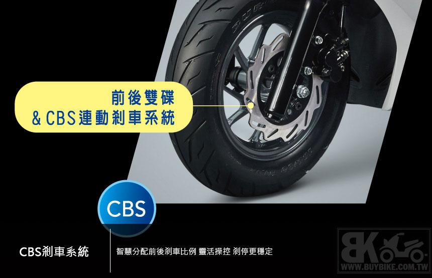 01.CBS剎車系統