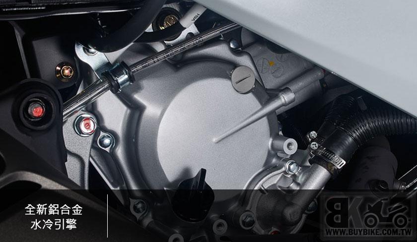 02.全新鋁合金水冷引擎