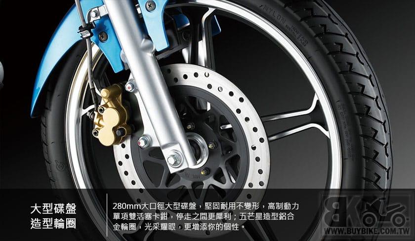 02.大型碟盤及造型輪圈