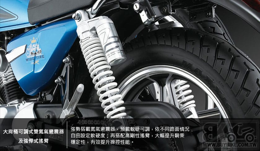 03.大背桶可調式雙氮氣避震器及強悍式搖臂