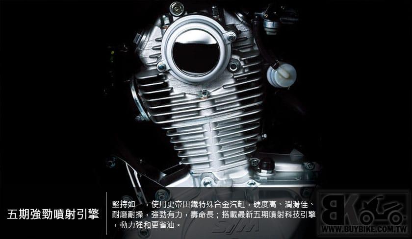 04.五期強勁噴射引擎