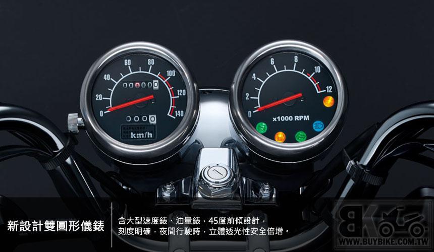04.新設計雙圓形儀錶