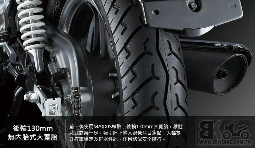 05.後輪130mm無內胎式大寬胎