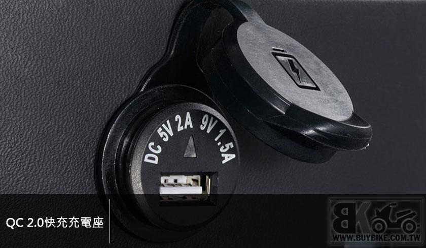 05.QC-2.0快充充電座