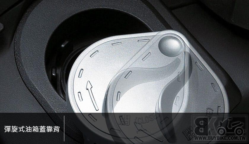 06.彈旋式油箱蓋靠背