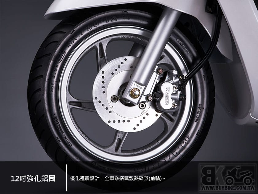 06.12吋強化鋁圈