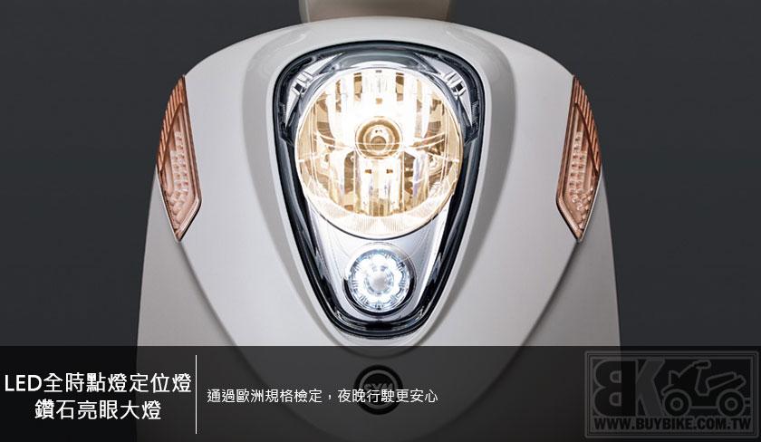 06.LED全時點燈定位燈-&-鑽石亮眼大燈