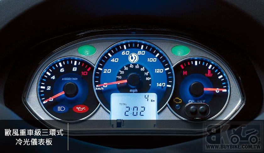 07.歐風重車級三環式冷光儀表板