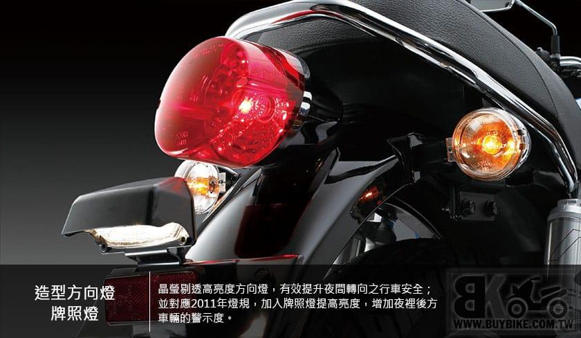 07.造型方向燈及牌照燈