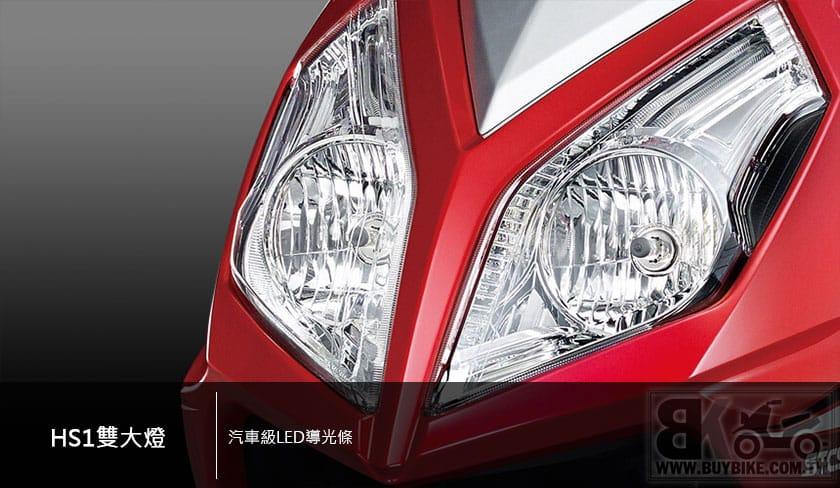 08.HS1雙大燈-汽車級LED導光條