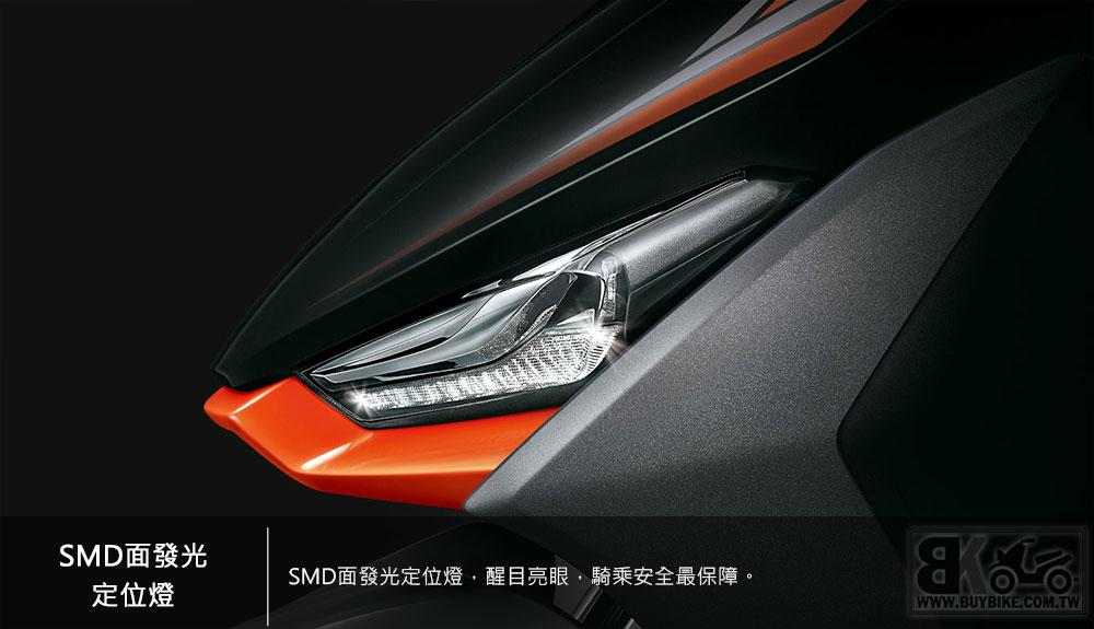 08.SMD面發光定位燈