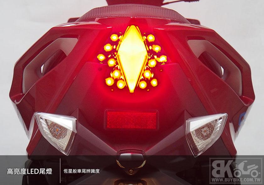 10.高亮度LED尾燈