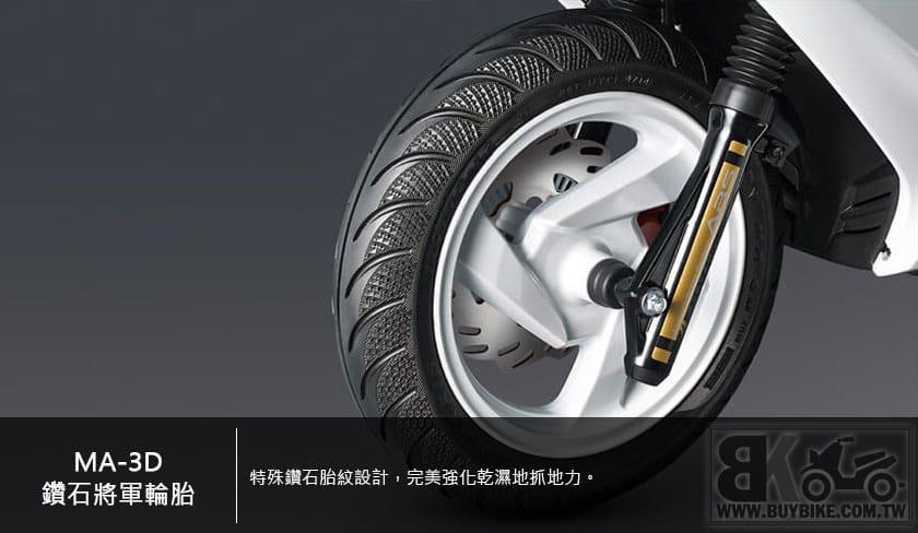12.MA-3D鑽石將軍輪胎