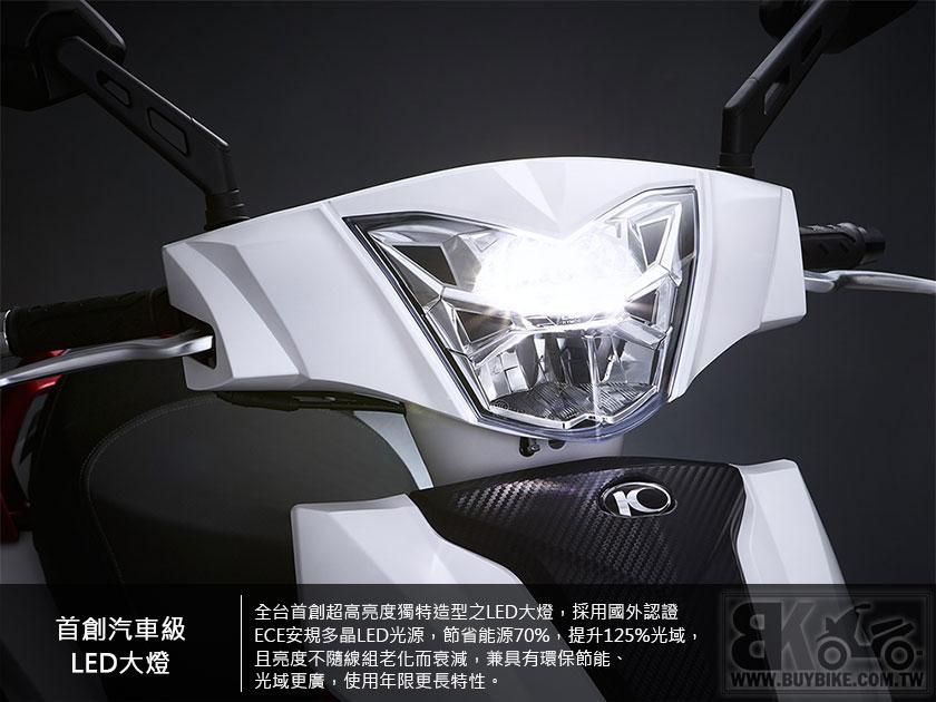 01.首創汽車級LED大燈