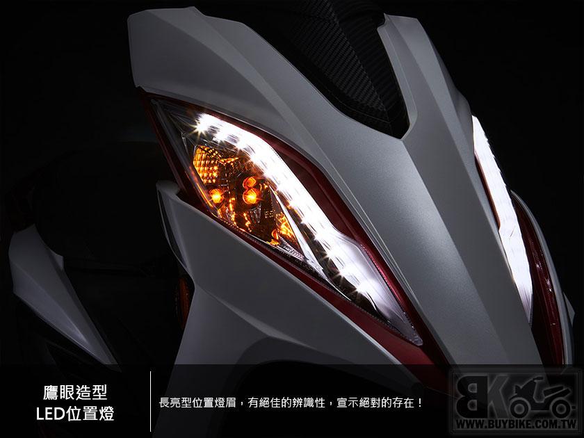 02.鷹眼造型LED位置燈