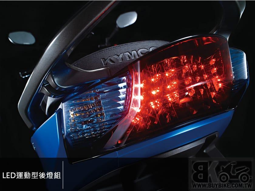 02.LED運動型後燈組