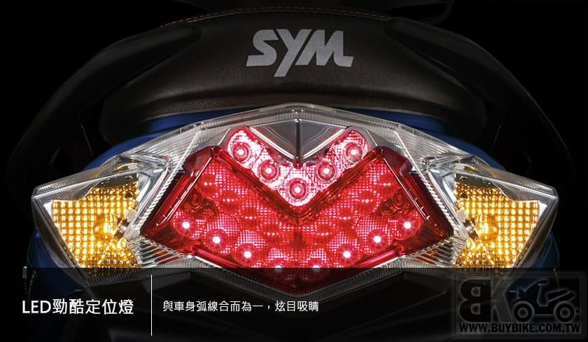 03.-LED炫目尾燈