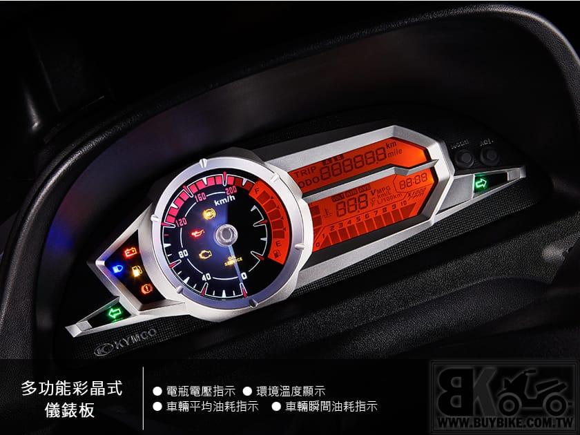 04.多功能彩晶式儀錶板