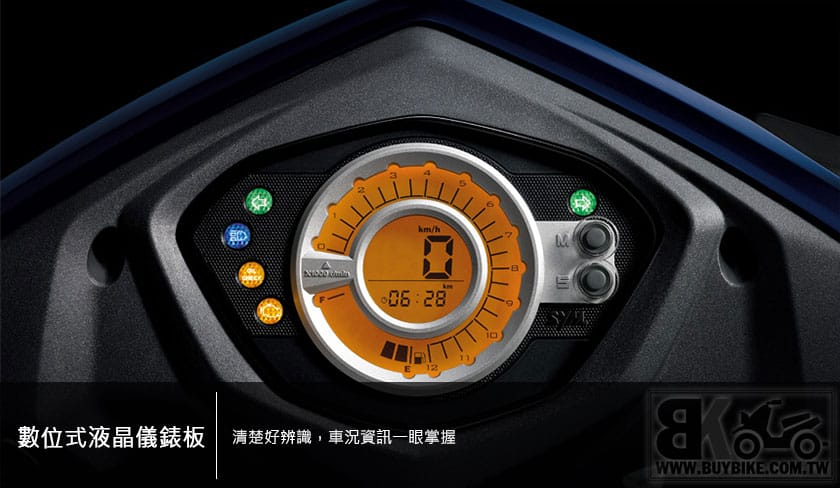 05.-數位式液晶儀錶板