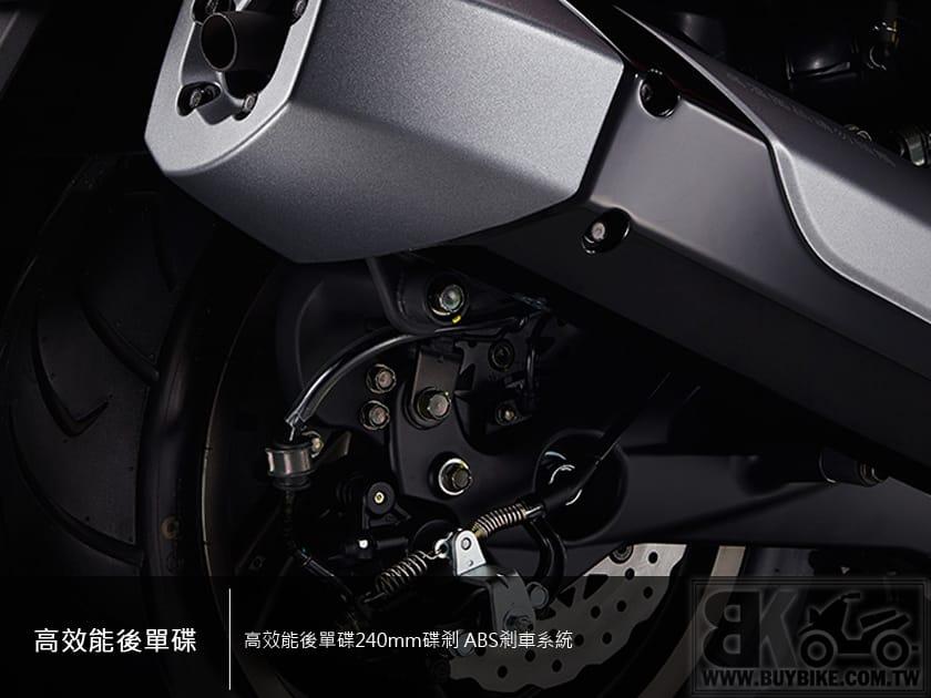 06.高效能後單碟240mm碟剎-ABS剎車系統