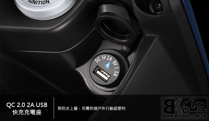 06.QC-2.0-2A-USB快充充電座