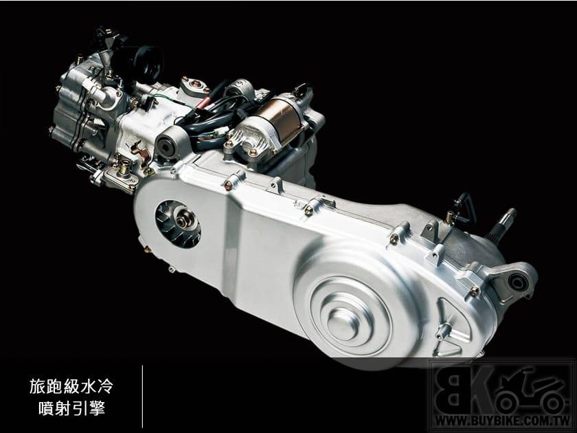 07.旅跑級水冷噴射引擎