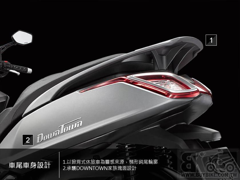 11.車尾車身設計