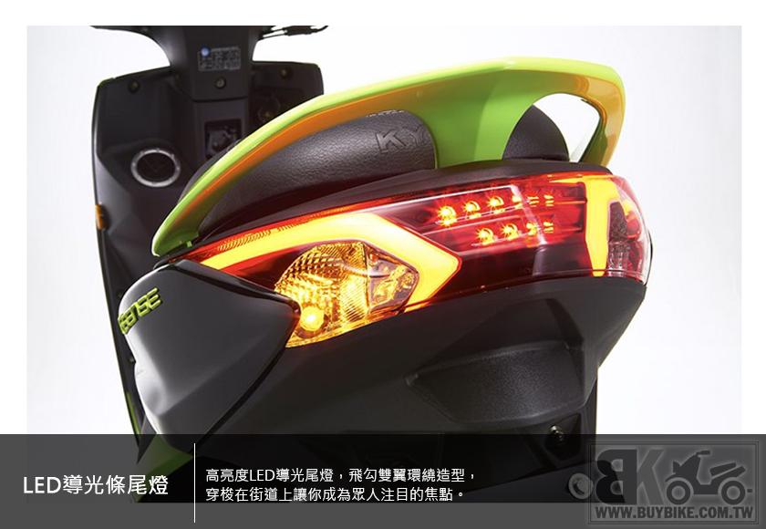 02.LED導光條尾燈