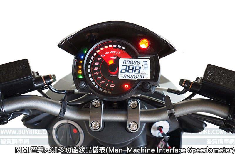 02.MMI智慧感知多功能液晶儀表
