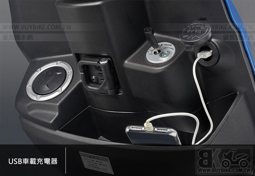 11.USB車載充電器