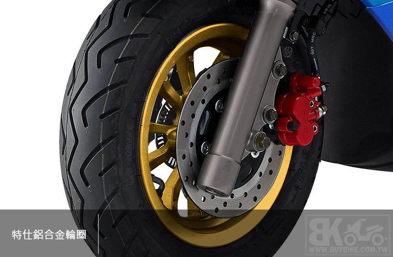01.特仕鋁合金輪圈(ABS)