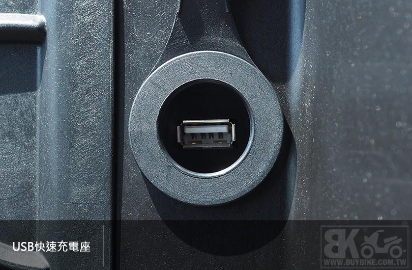 02.USB快速充電座