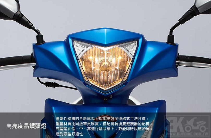 06.高亮度晶鑽頭燈