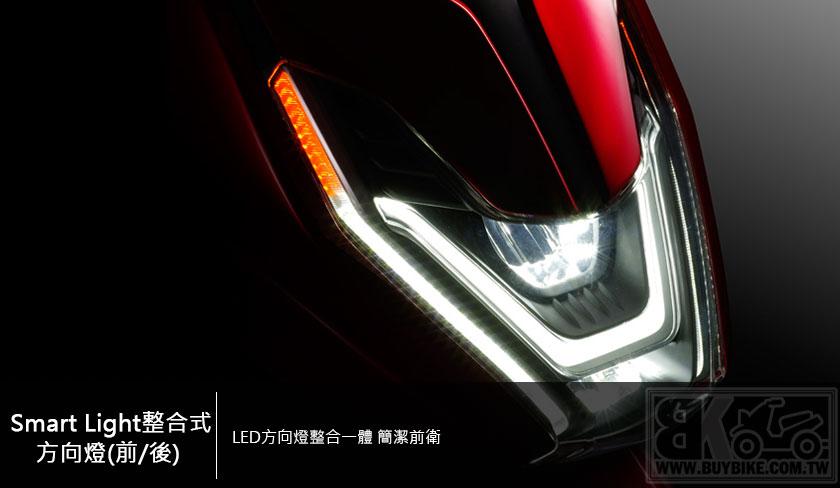 02.-Smart-Light整合式方向燈(前後)