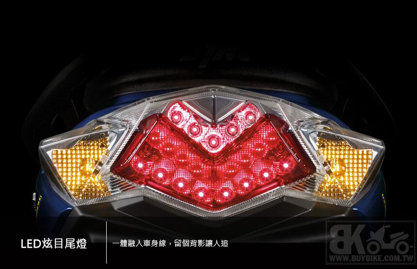 05.-LED炫目尾燈