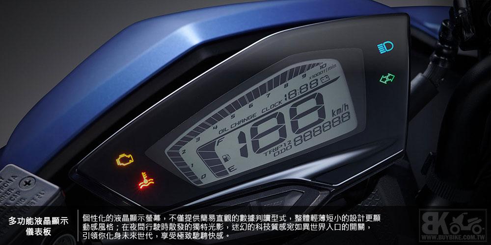 07.多功能液晶顯示儀表板