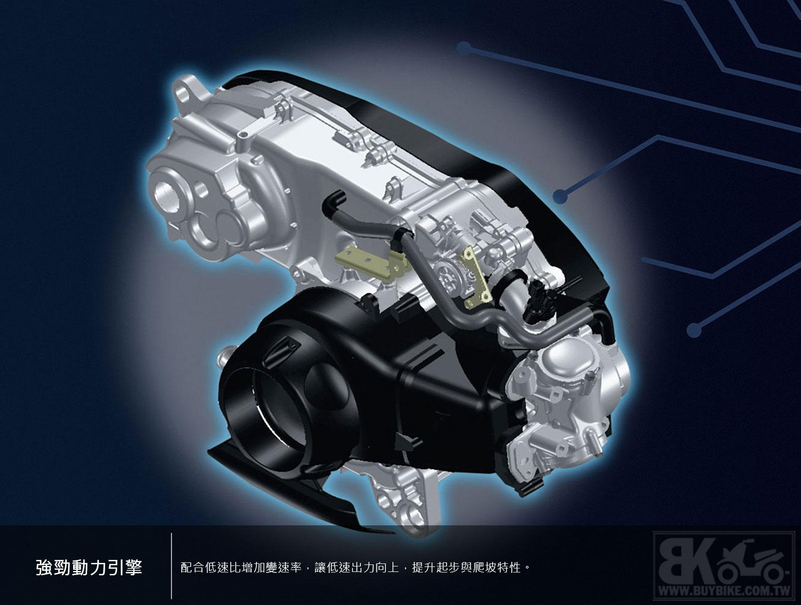 01.強勁動力引擎