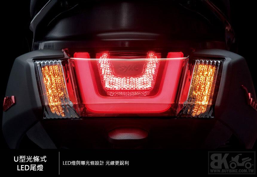 03.U型光條式-LED尾燈