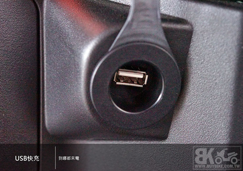 05.USB快充
