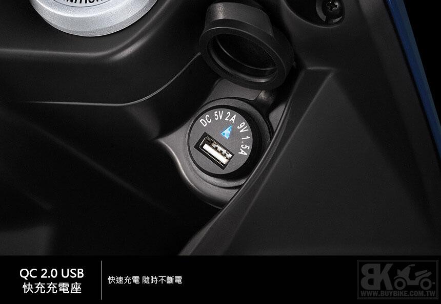 06.QC-2.0-USB-快充充電座